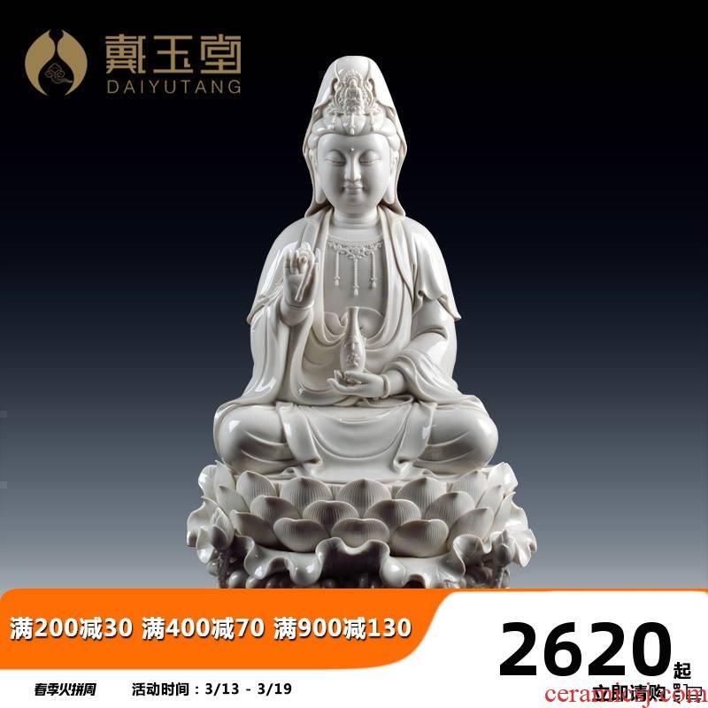 Yutang dai dehua white porcelain household avalokitesvara figure of Buddha enshrined that occupy the home furnishing articles/22 inches three guanyin