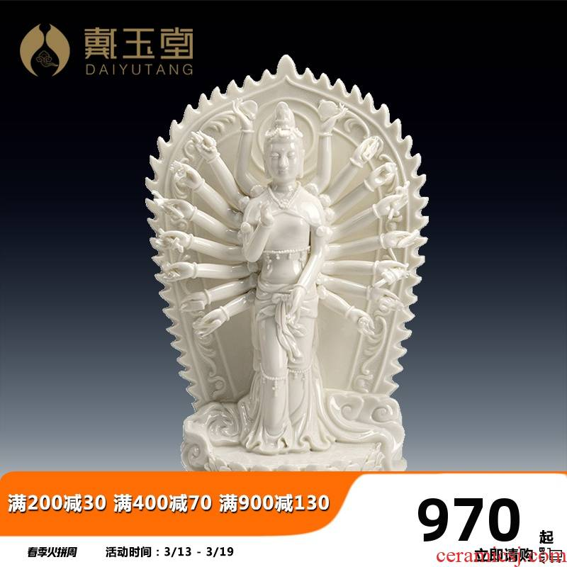 Yutang dai ceramics of guanyin Buddha enshrined the life that occupy the home furnishing articles belongs to the rat white porcelain bodhisattva as bathing