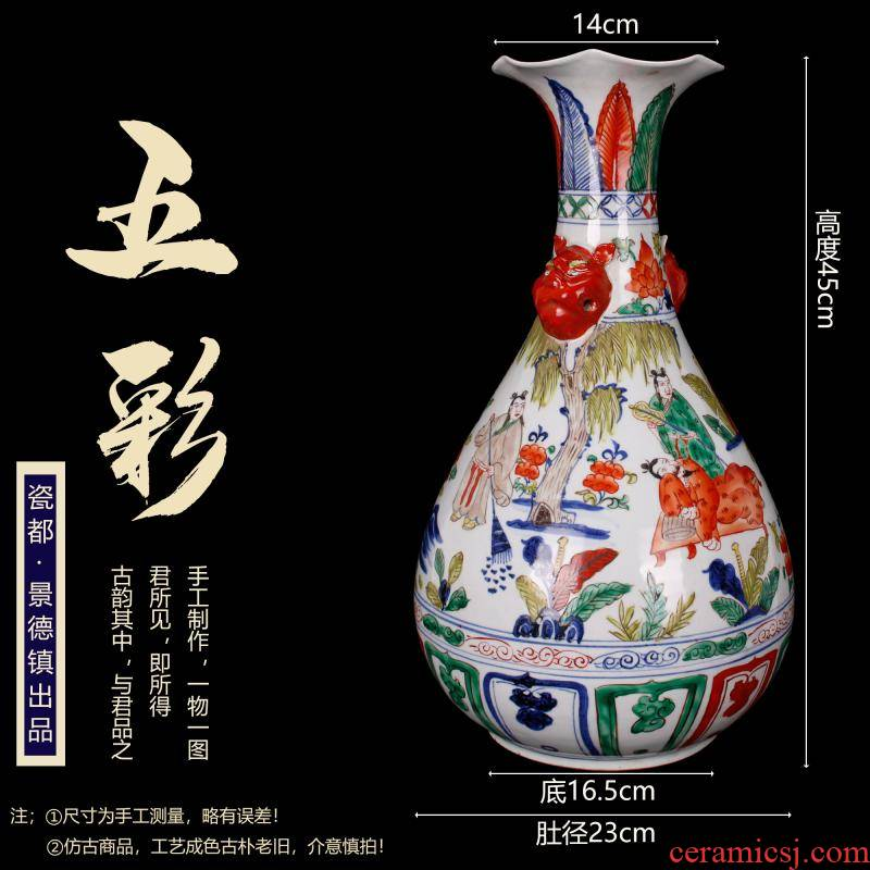 Jingdezhen imitation of yuan blue and white hand draw colorful antique antique furnishing articles character lines okho spring retro decoration old items