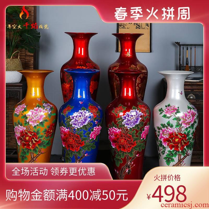 Jingdezhen ceramics glaze landing large crystal vase sitting room the opened flower arranging I household adornment furnishing articles