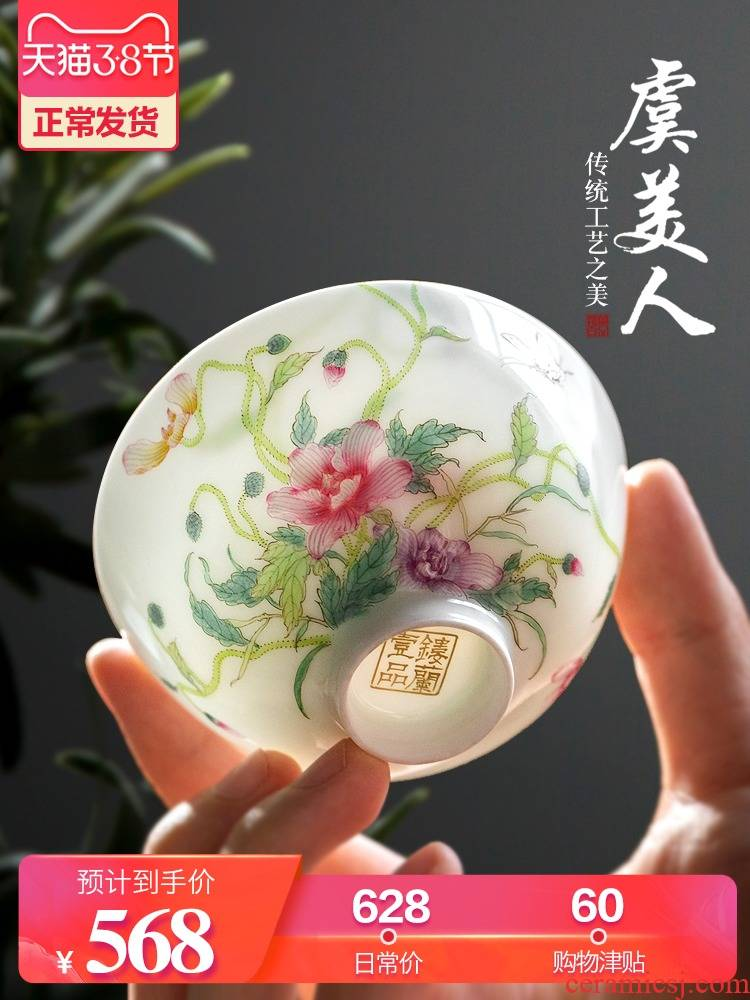 Jingdezhen kung fu tea set ceramic cup bowl hand - made pastel fragrance - smelling cup single CPU personal hand tea master