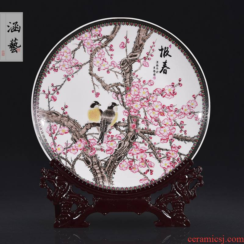 Jingdezhen ceramics powder enamel harbinger figure creative Chinese style household adornment handicraft furnishing articles gift decoration plate