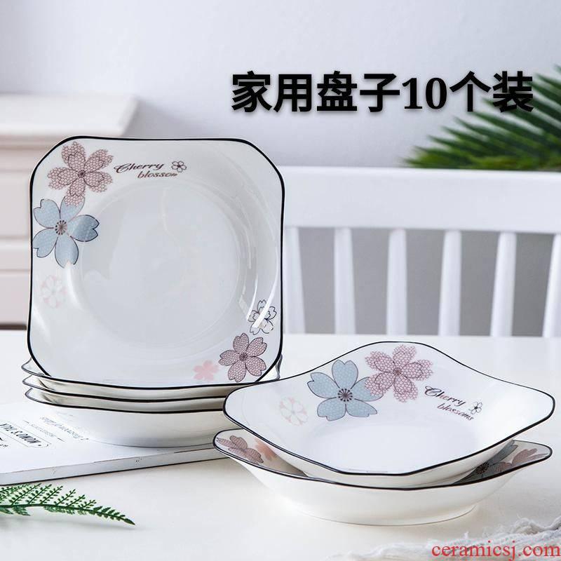 Jingdezhen 4/10 pack 】 【 household ceramic dish dish FanPan disc plate plate disc plate