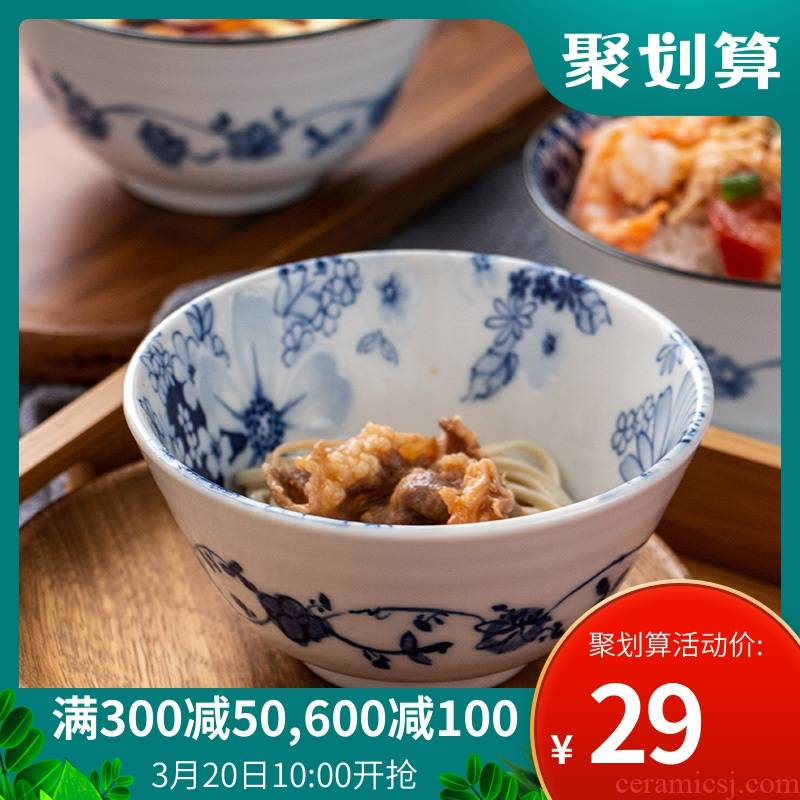 Meinung burn contracted cordless Japanese blue and white porcelain bowl 4.5 inches high microwave rice bowls