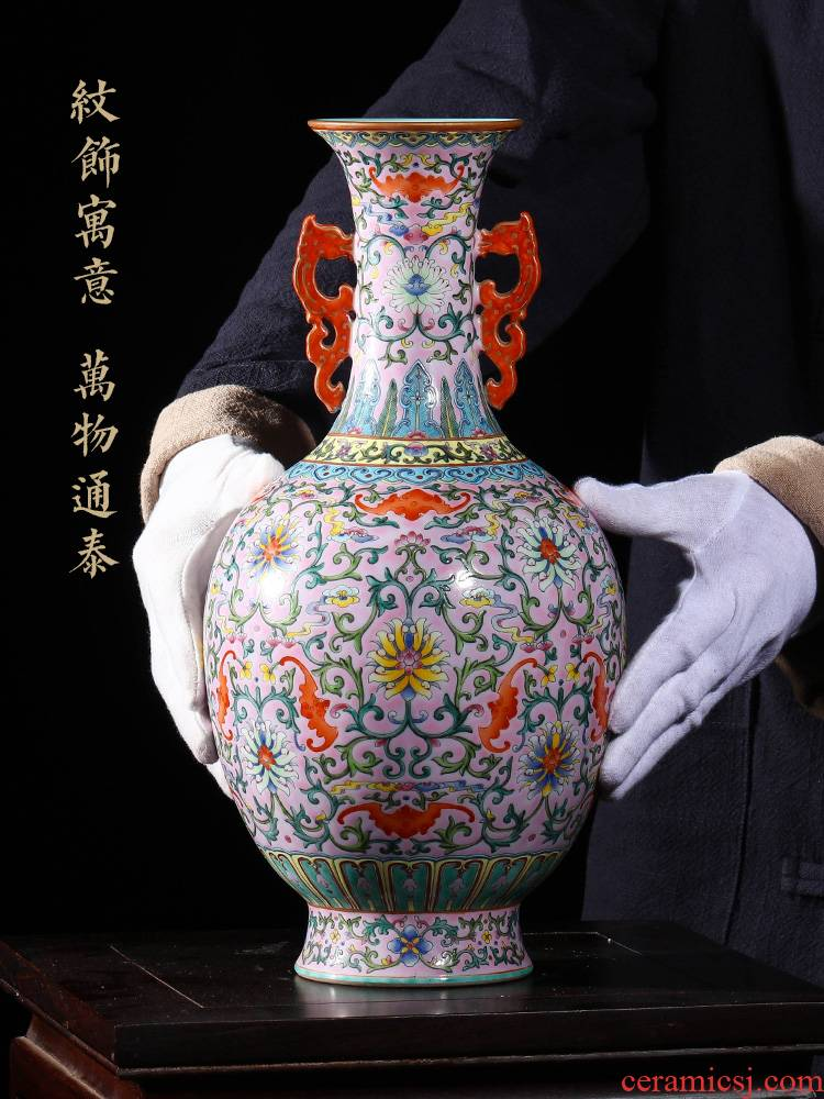 Jia lage YangShiQi hand - made ceramic vase the qing qianlong pastel branch lotus double ears interior China
