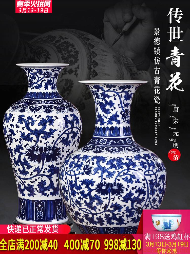 Jingdezhen ceramics vase furnishing articles hand - made archaize sitting room adornment of large blue and white porcelain vase flower arrangement