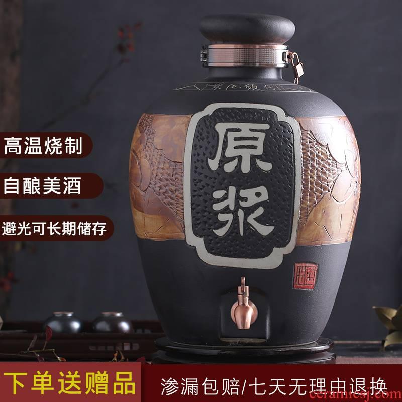 It bottle wine jar hip 10 jins of 50 kg 20 jins 30 jins of jingdezhen ceramic terms bottle of wine