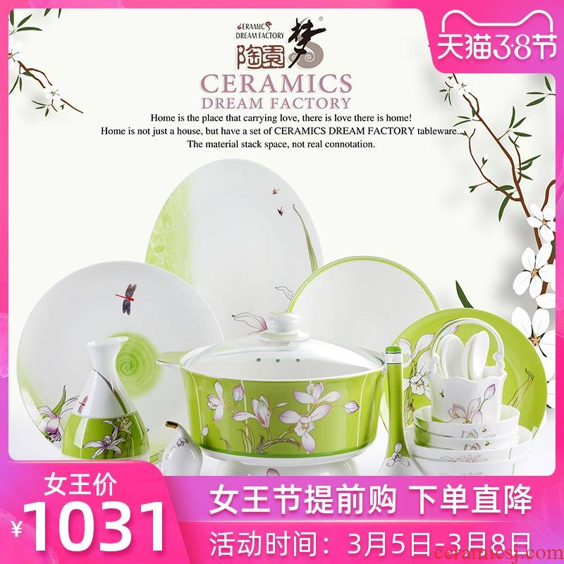 Dao yuen court dream ipads porcelain tableware suit dishes high - grade of new Chinese style household creative dishes suit ceramic tableware in the kitchen