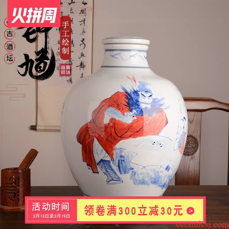Jingdezhen hand - made mercifully jars 50 kg of household ceramics mercifully wine brewing cylinder medicine bottle archaize seal storage tank