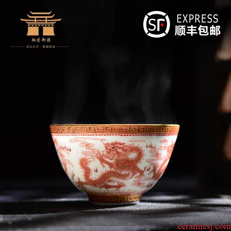 Jingdezhen ceramic kung fu tea cups ceramic sample tea cup dragon tea master cup single cup tea hand - made of individual cup