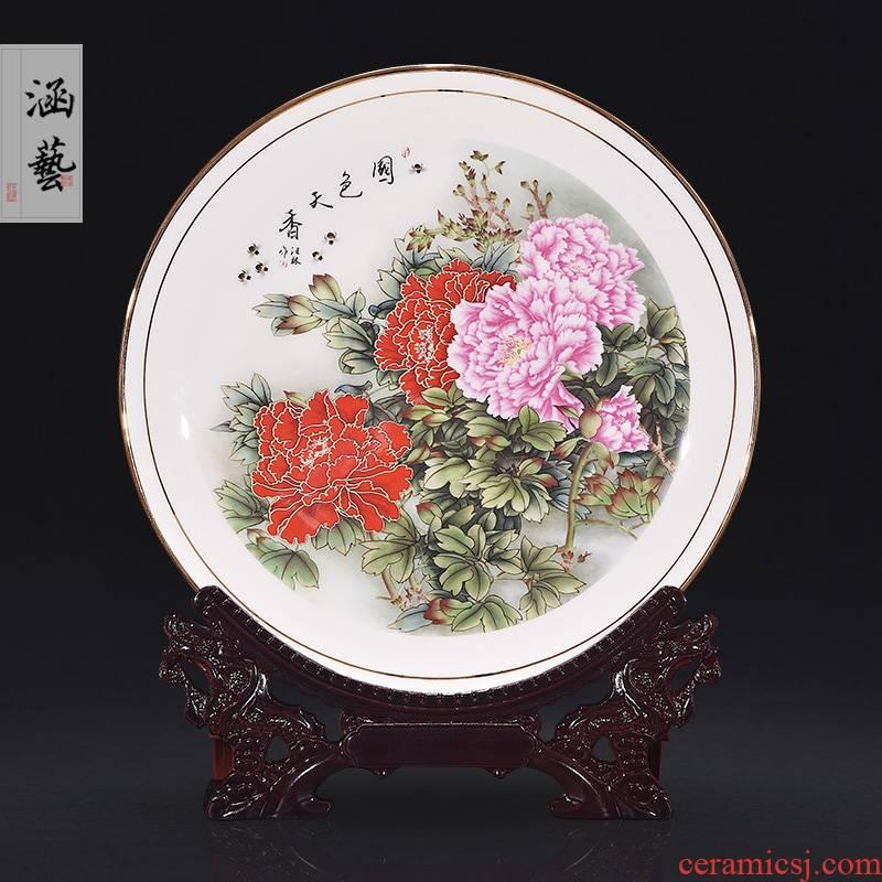 Jingdezhen ceramics powder very beautiful decorative plate sit plate hanging dish sitting room of the new Chinese style household handicraft furnishing articles