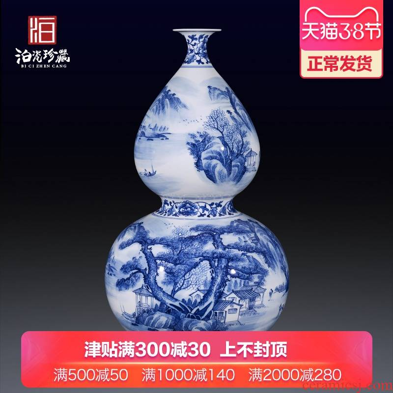 New Chinese style household antique blue and white porcelain of jingdezhen ceramics sitting room porch dry flower decoration vase furnishing articles