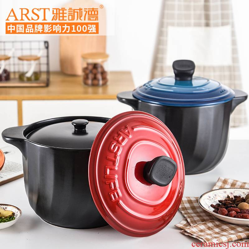 Ya cheng DE stew casserole soup pot casserole stew ceramic household pot soup flame to hold to high temperature gas in large saucepan