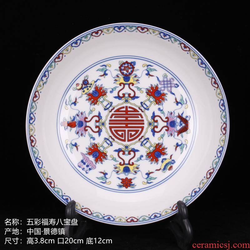 The Bucket color colorful sweet life of words to admire the dish porcelain imitation yongzheng eight power and antique porcelain Chinese soft adornment is placed