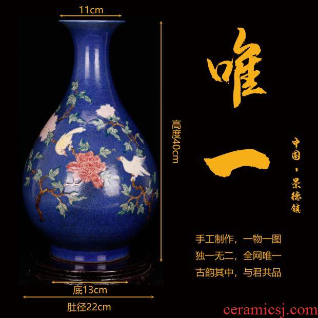 Jingdezhen manual imitation antique Ming xuande years antique blue bird okho spring bottle of ancient Chinese style restoring ancient ways furnishing articles