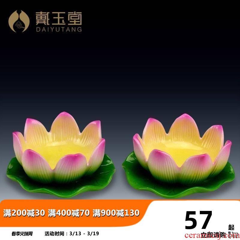 Yutang dai Chinese ceramics for buddhist lotus based is placed 2.8 inches before the Buddha seven lotus Buddha with supplies