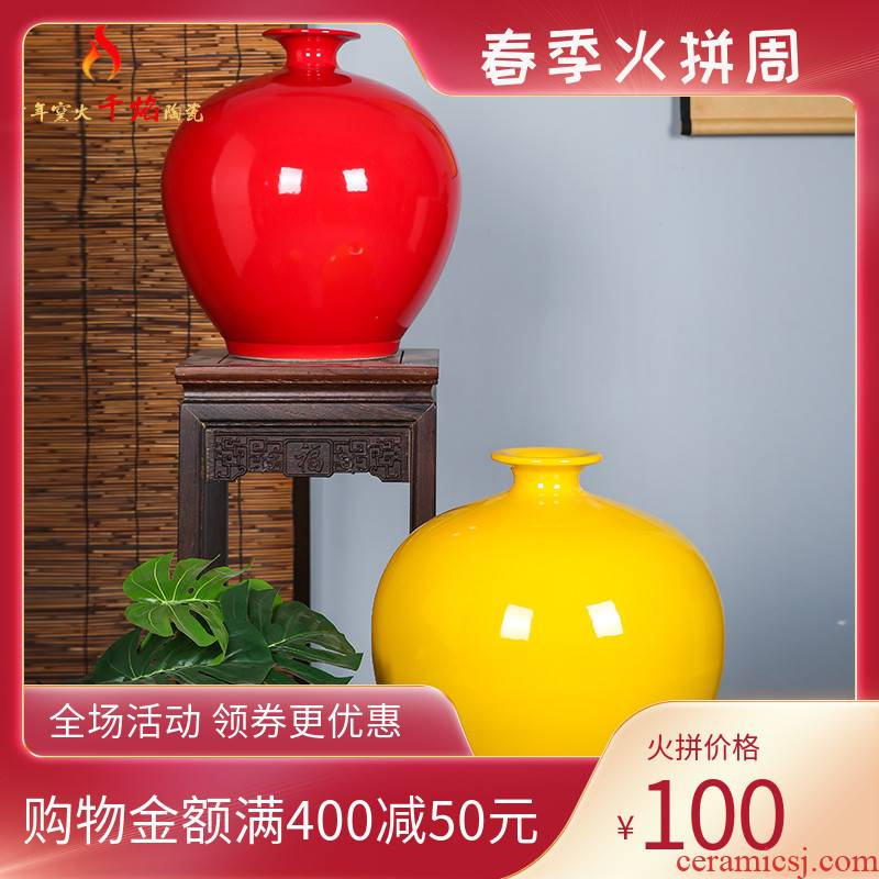 Jingdezhen ceramics of large vases, home furnishing articles in European pure red yellow feng shui living room decoration