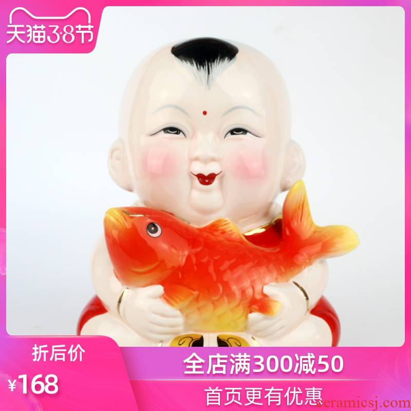 Strong sequence jingdezhen ceramic furnishing articles home decorations children 's men and a China wedding housewarming gift