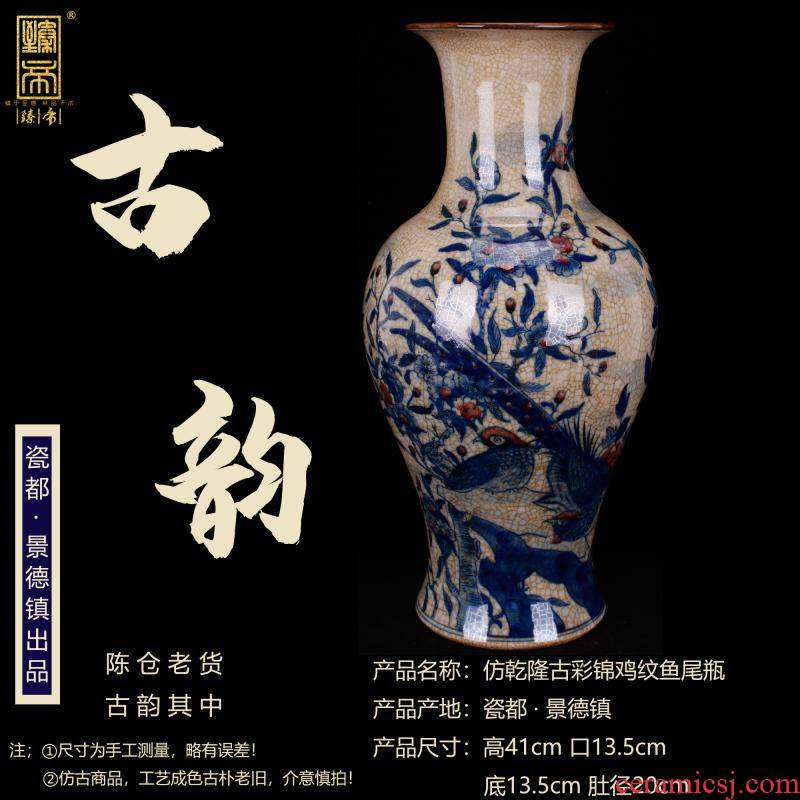 Jingdezhen imitation the qing qianlong year open piece of hand - made color golden pheasant tail bottles of antique reproduction antique collection furnishing articles