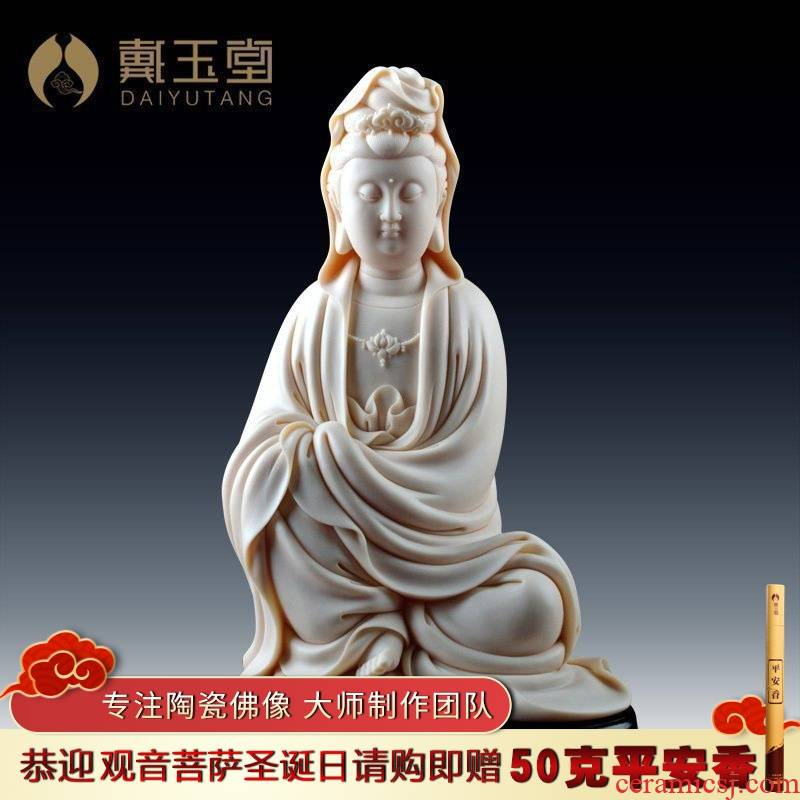 Yutang dai white porcelain its art collection 10 inches a guanyin penjing jade red porcelain D01-010 - b