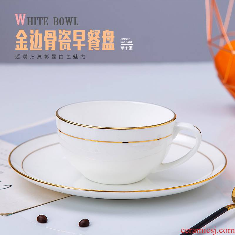 Milk cup jingdezhen pure white see ipads porcelain coffee cup early small pure and fresh and ceramic tea oatmeal for breakfast