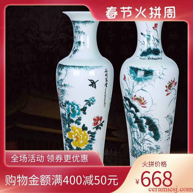 Jingdezhen ceramic fish landing big vase hand - made peony lotus decoration of Chinese style furnishing articles sitting room the opened