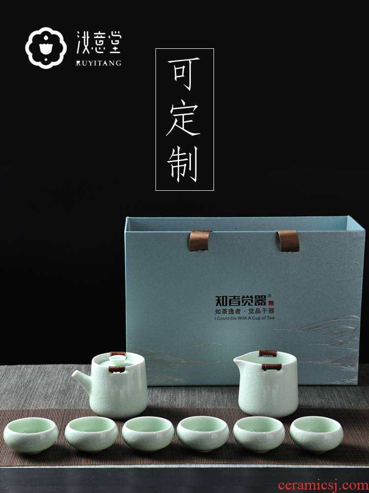Your up kung fu tea set piece ceramic cups teapot gift boxes to leave but for the family with gifts custom office