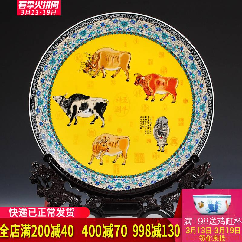 Five NiuTu jingdezhen ceramics decoration hanging dish plate classic Chinese style porch sitting room adornment handicraft furnishing articles