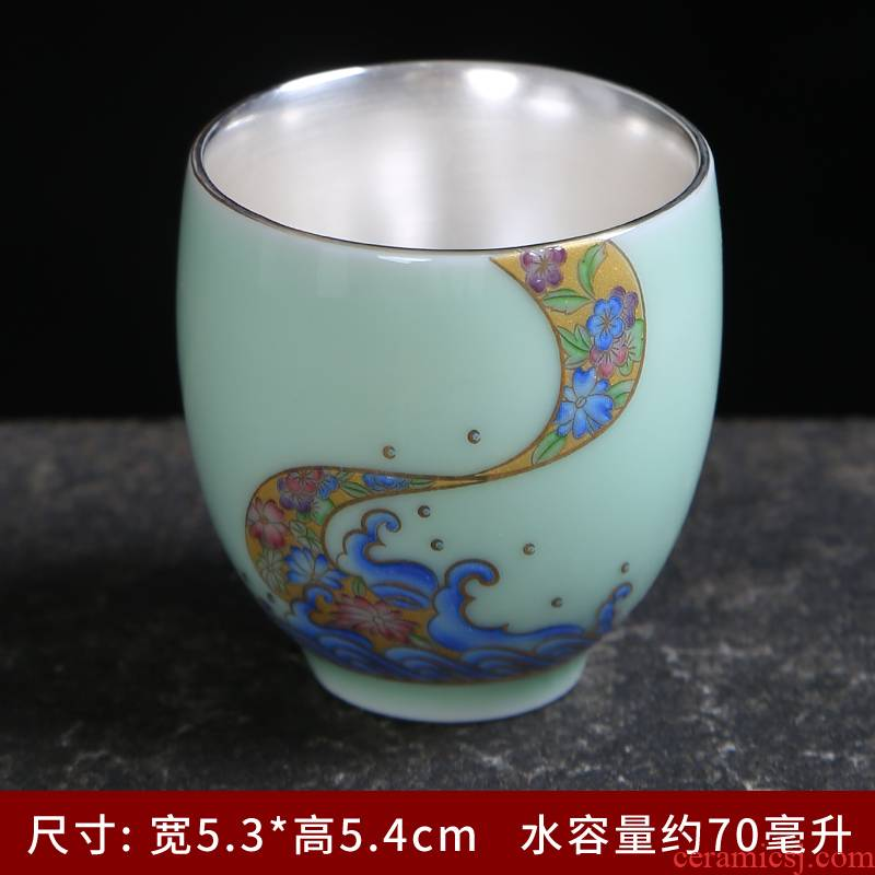 Tasted silver gilding celadon kung fu tea masters cup single glass ceramic cups sample tea cup individual cup white porcelain tea restoring ancient ways