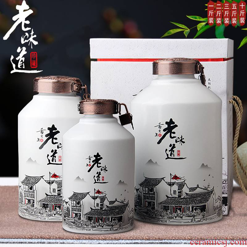 Jingdezhen ceramic bottle small jar 1/2/3/5/10 kg pack household seal wine wine bottle of liquor bottles