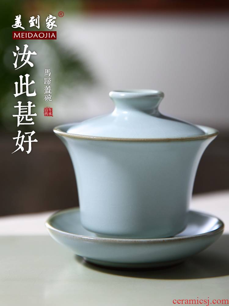 Beautiful home your up tureen large three pieces of ceramic tea bowl to open for manual kung fu tea tea cups