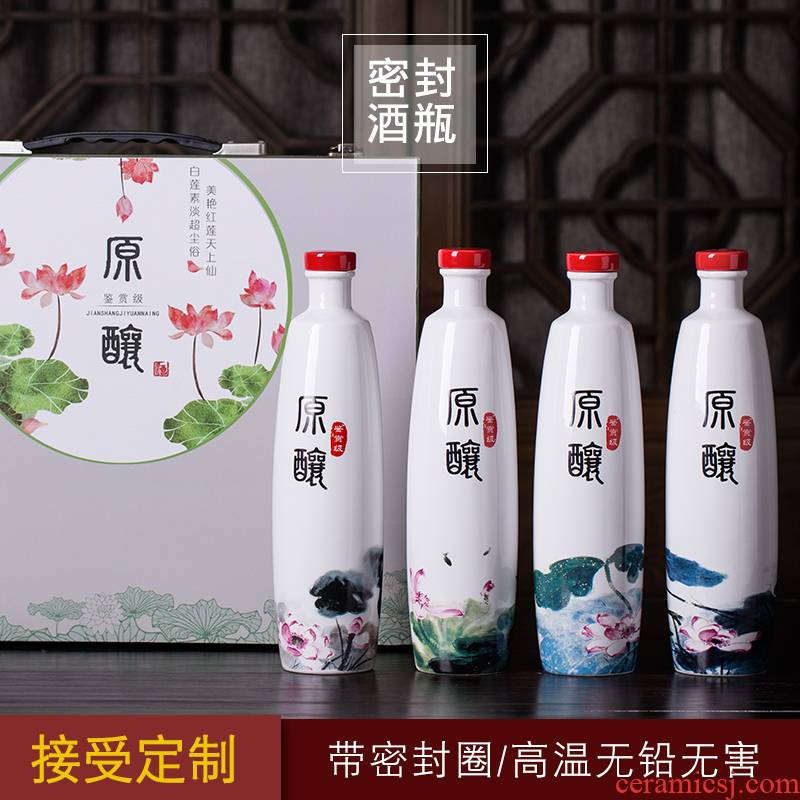 Jingdezhen 1 catty loading ceramic blank bottle household seal belt box giving Chinese style restoring ancient ways is little hip