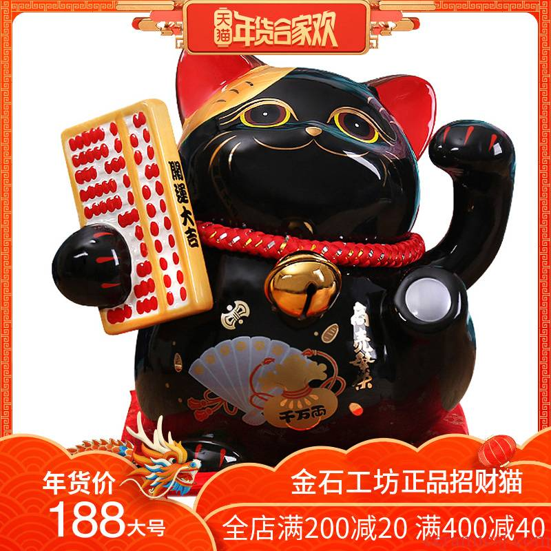 Stone workshop for large and medium size black fortune cat piggy bank ceramic furnishing articles creative gift shops the opened to ward off bad luck