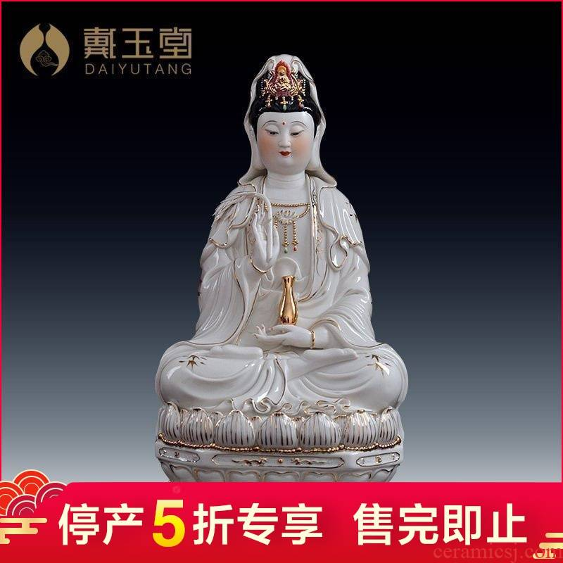 Dehua production 5 fold 】 【 made ceramics consecrate jade/Bai Jincai sitting avalokitesvara statues of the buddhas