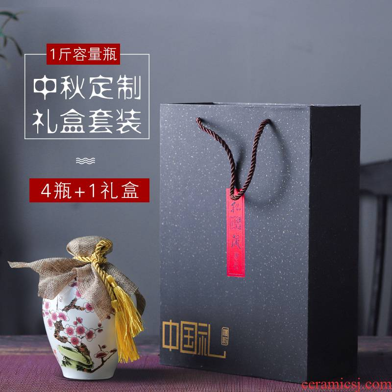 Jingdezhen ceramic bottle and one 1 catty jin seal wine jar Mid - Autumn festival gift JinHe suit
