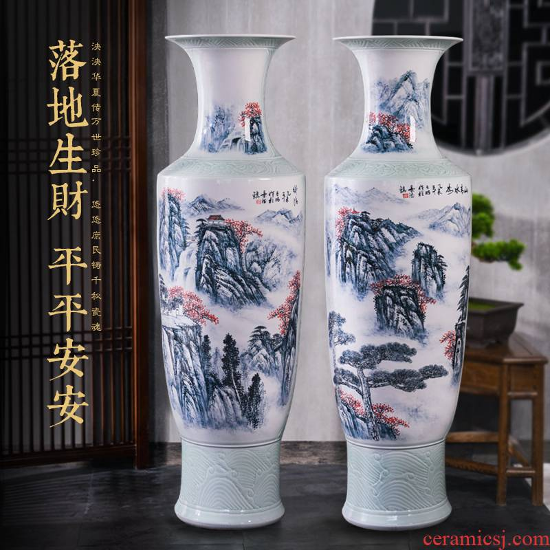 Jingdezhen ceramic hand landscape of large vase decoration to the hotel the opened the lobby furnishing articles party customized gifts
