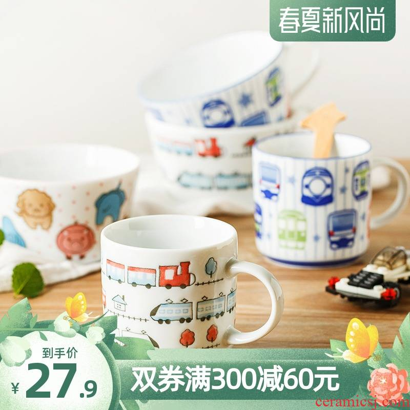 Imported from Japan cartoon milk cup keller cup cereal breakfast cup children ultimately responds a cup of ceramic, lovely cup