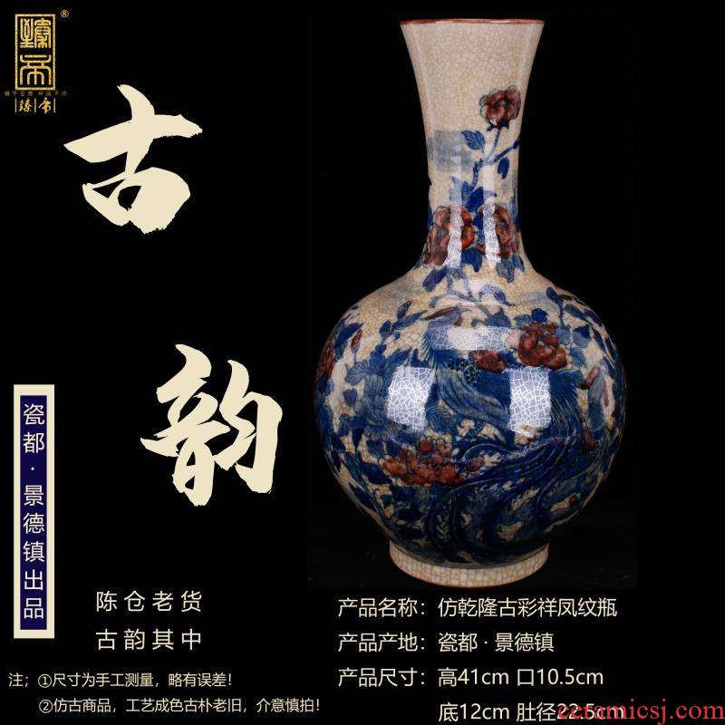 Jingdezhen imitation the qing qianlong year start hand - made auspicious phoenix design antique reproduction antique old folk collection furnishing articles