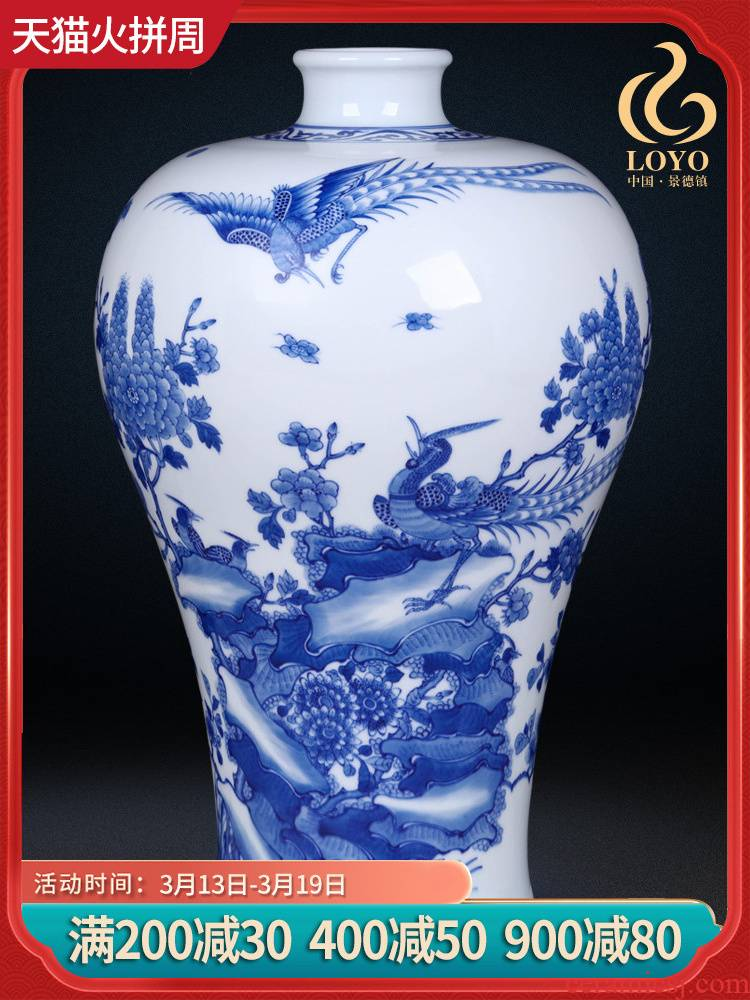 Jingdezhen ceramics archaize kangxi birds pay homage to the king of blue and white porcelain bottle porch decoration of Chinese style household furnishing articles