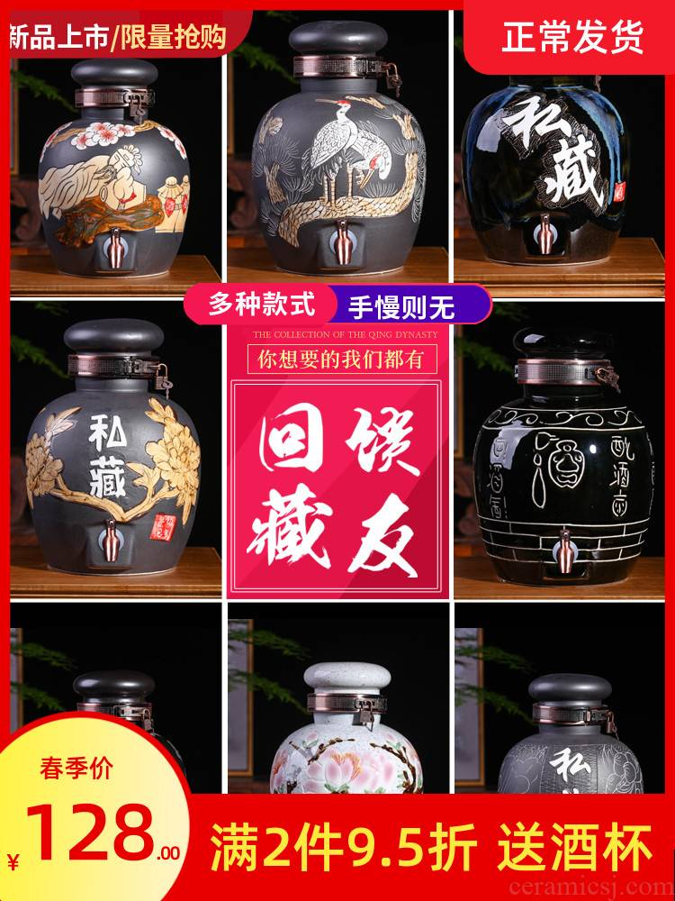 Jingdezhen ceramic jar with sealed up hide empty wine bottle 10 jins to creative wine liquor pot of it