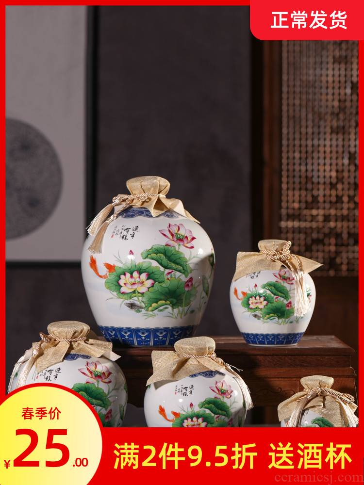 Jingdezhen ceramic terms bottle wine jar flask 1 catty 2 jins of three jin of 5 jins of 10 jins home sealing liquor as cans
