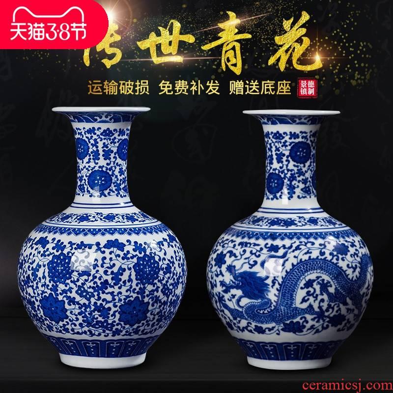 Jingdezhen ceramics new Chinese antique blue and white porcelain vase wine ark, adornment home sitting room handicraft furnishing articles