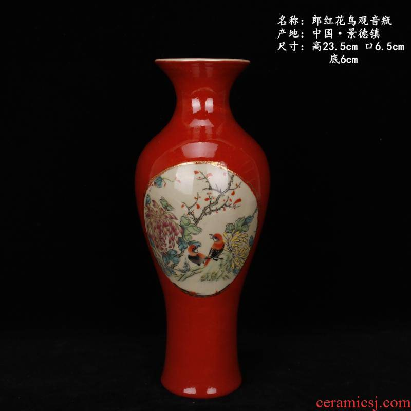 Imitation of the newest the qing dynasty in the see colour of flowers and birds RenTang goddess of mercy bottle do old antique porcelain antique antique collectibles folk furnishing articles