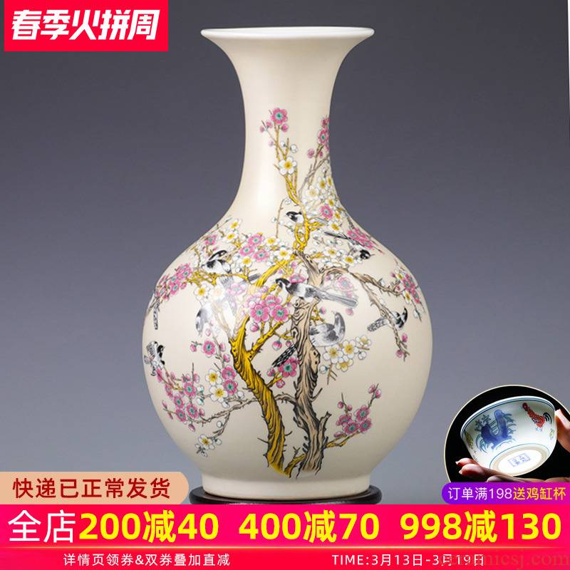Jingdezhen ceramics vase furnishing articles sitting room flower arranging flower implement new Chinese style household adornment porcelain of TV ark