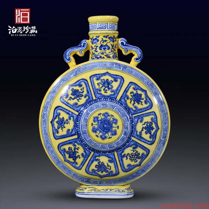 Jingdezhen ceramics antique yellow to blue and white vase BaoYue sitting room of the new Chinese style household decorations collection furnishing articles