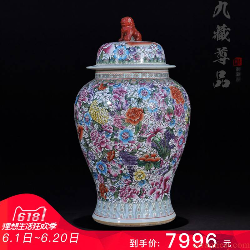 Jingdezhen ceramics modern antique hand - made famille rose flower is a lion the general pot of marriage room handicraft furnishing articles