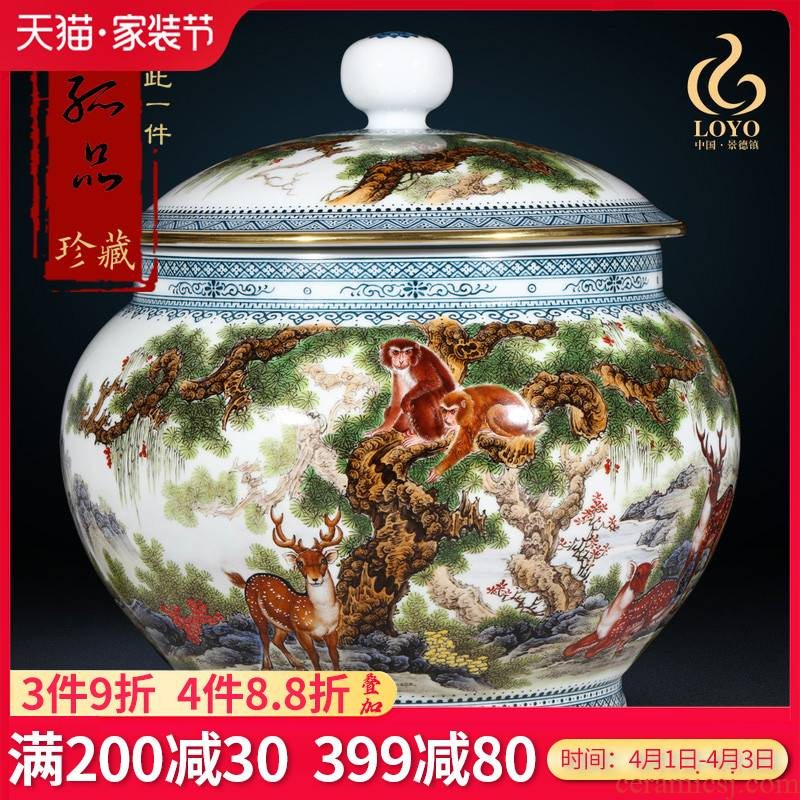 Jingdezhen ceramics colored enamel sealing hou to eloth orb storage tank large caddy fixings puer tea home furnishing articles