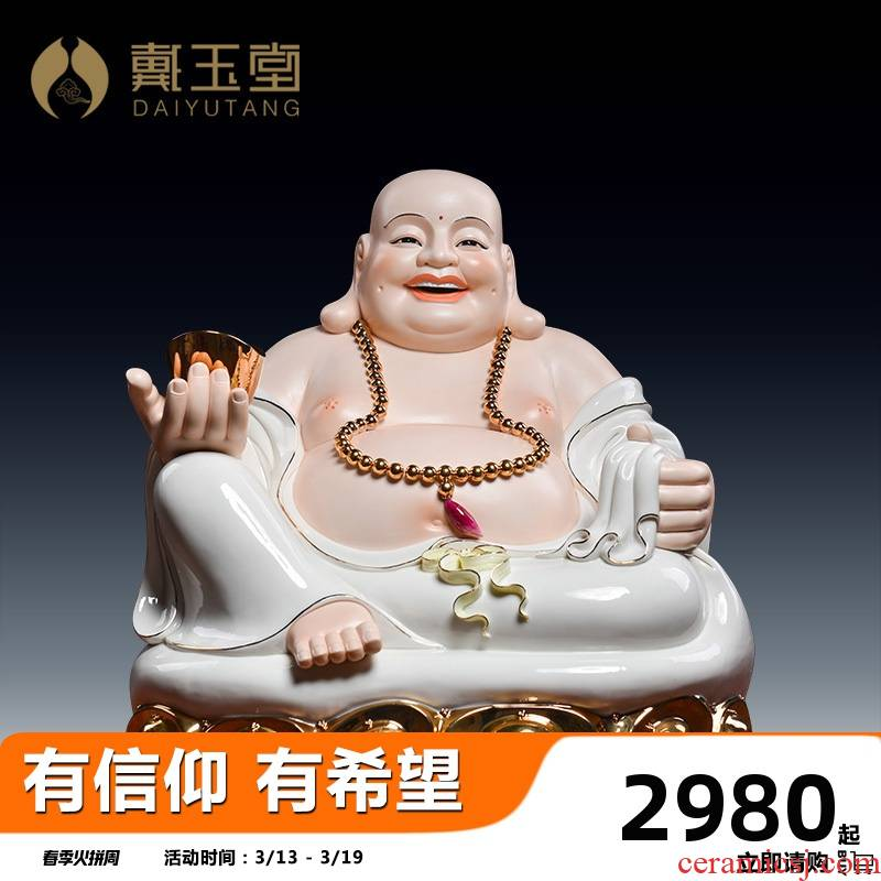 Yutang dai color dehua porcelain smiling or laughing Buddha zen Chinese style decoration/gold comfortable maitreya 18 inches