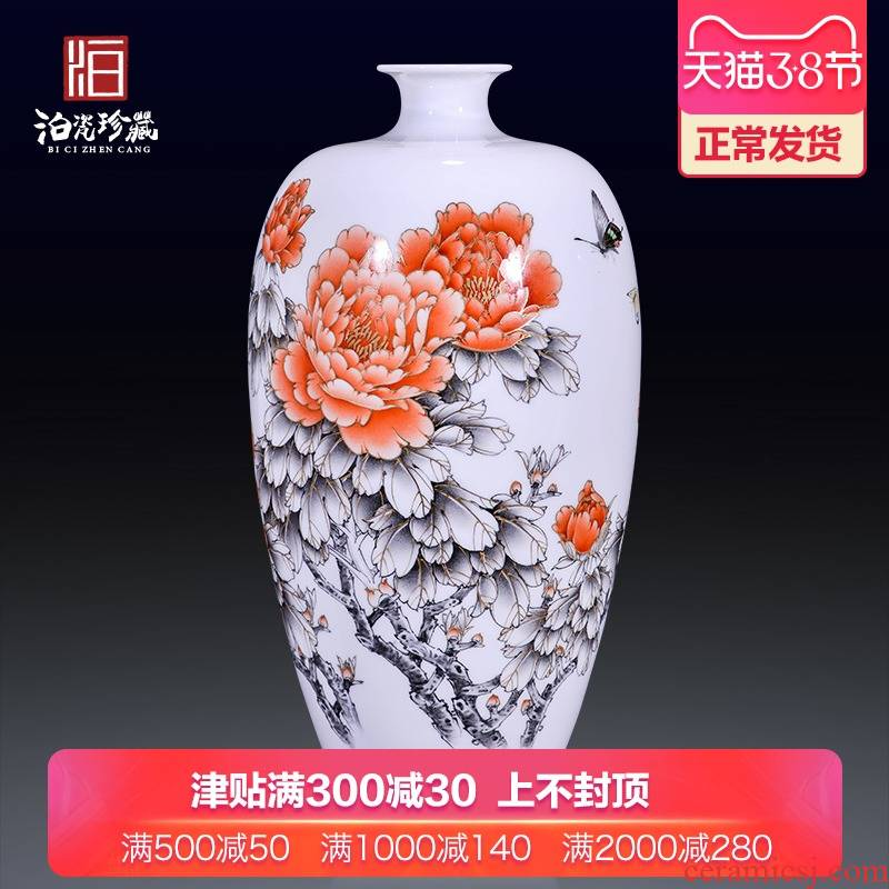 Jingdezhen ceramics hand - made color ink paint peony vases, collection of new Chinese style household, sitting room adornment is placed