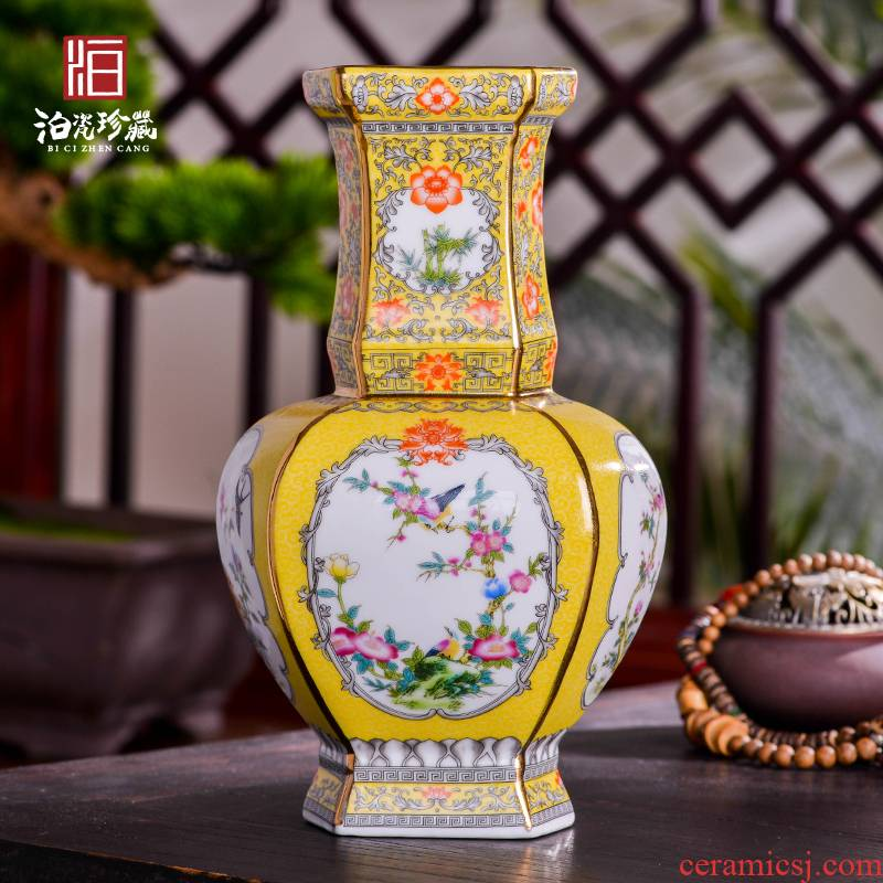 Jingdezhen ceramics imitation the qing qianlong new Chinese style household adornment handicraft sitting room put dry flower vases, furnishing articles